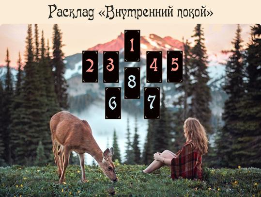 http://forumimage.ru/uploads/20180312/152083657650478648.png