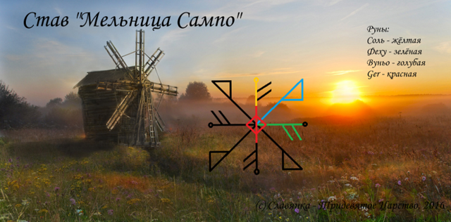 http://forumimage.ru/uploads/20180314/152106407083158696.png