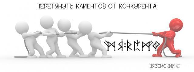 http://forumimage.ru/uploads/20180428/152495897613391720.jpg
