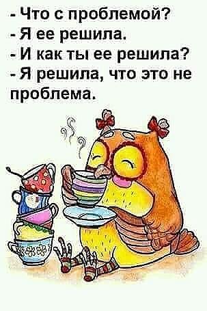 http://forumimage.ru/uploads/20181011/153927824421607529.jpg
