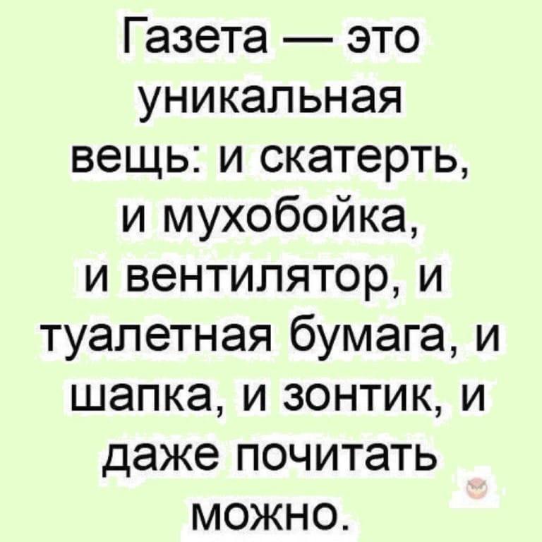 http://forumimage.ru/uploads/20181120/154272106302826510.jpg