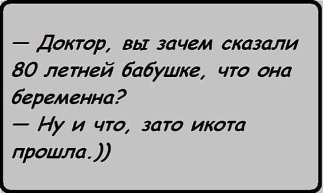 http://forumimage.ru/uploads/20181120/154272108592728480.jpg