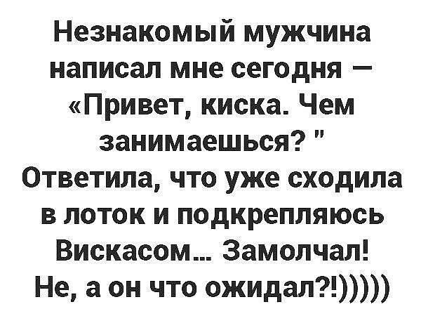 http://forumimage.ru/uploads/20181217/154502996177156272.jpg