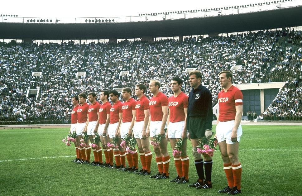 Футбол франция ссср 1967 год