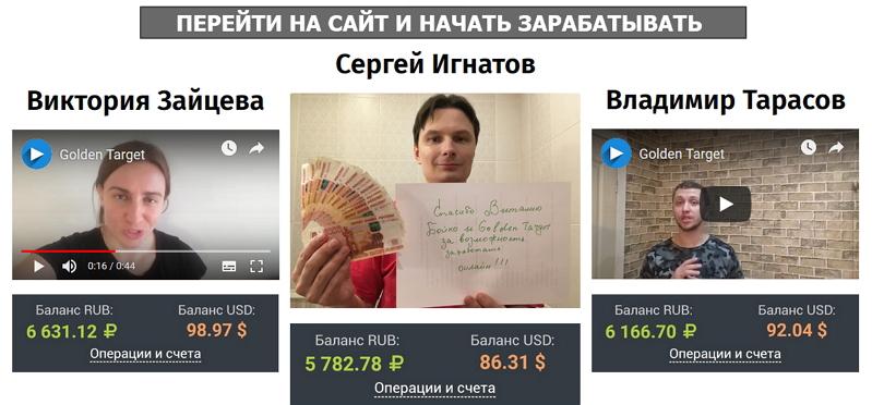 http://forumimage.ru/uploads/20190508/155729133891286372.jpg