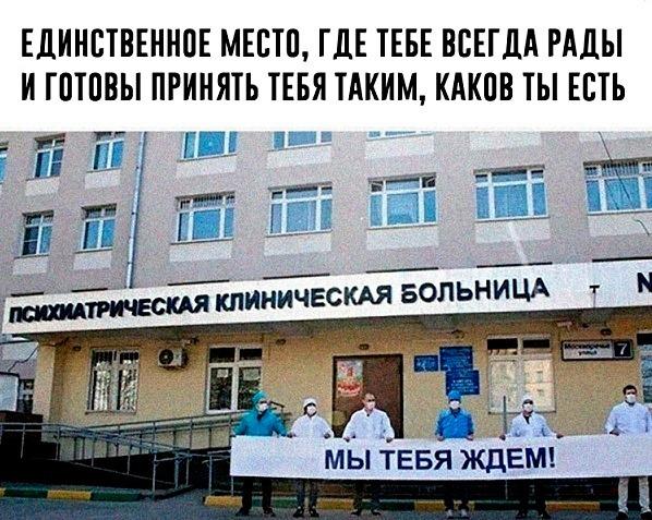 http://forumimage.ru/uploads/20191004/157020451480599410.jpg