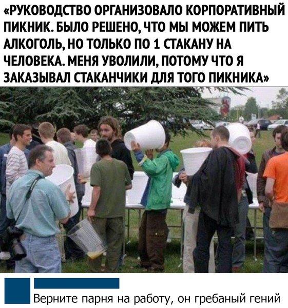 http://forumimage.ru/uploads/20191004/15702076719745923.jpg