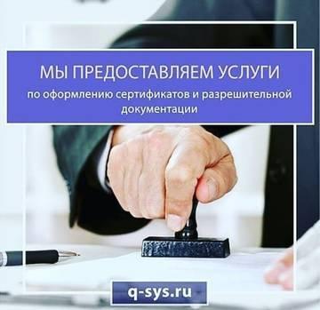 http://forumimage.ru/uploads/20191223/157711276678817440.jpg