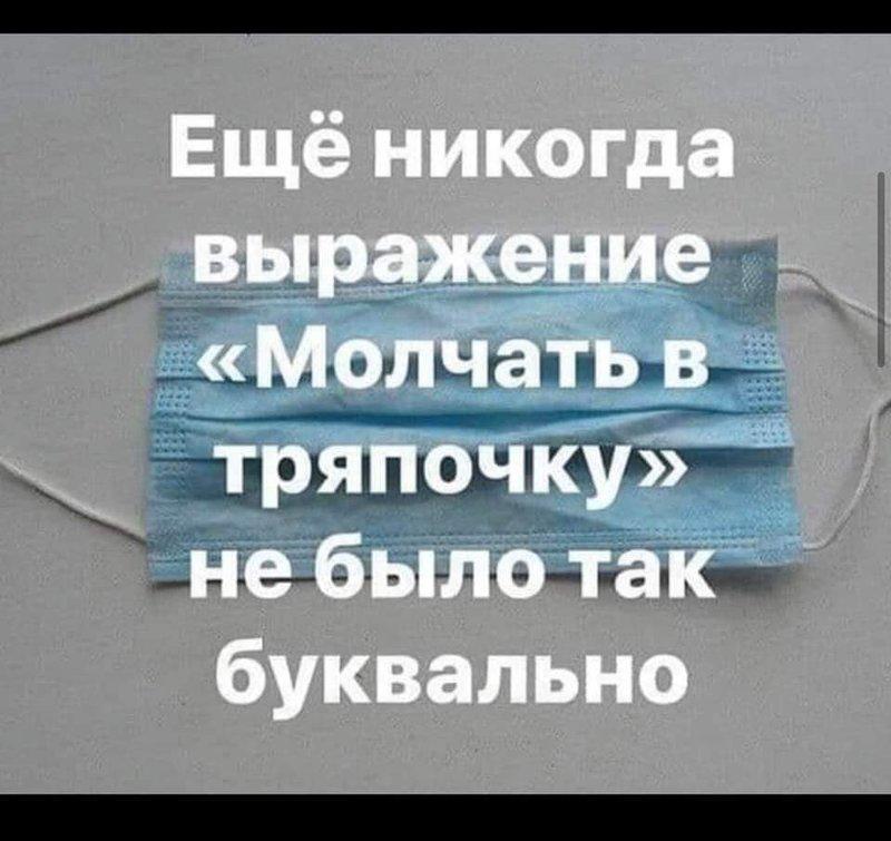 http://forumimage.ru/uploads/20200515/158953303778321693.jpg