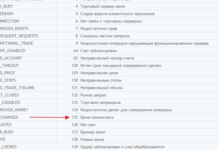 http://forumimage.ru/uploads/20200609/159167591338812530.png