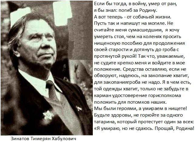 http://forumimage.ru/uploads/20200714/159471501028903895.jpg