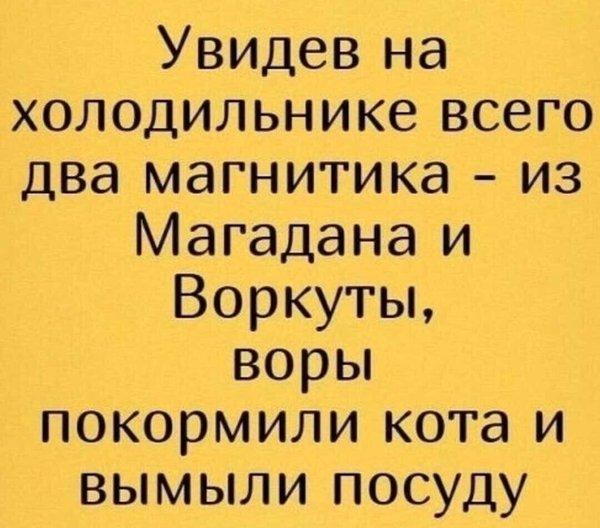 http://forumimage.ru/uploads/20201020/160318941147482061.jpg