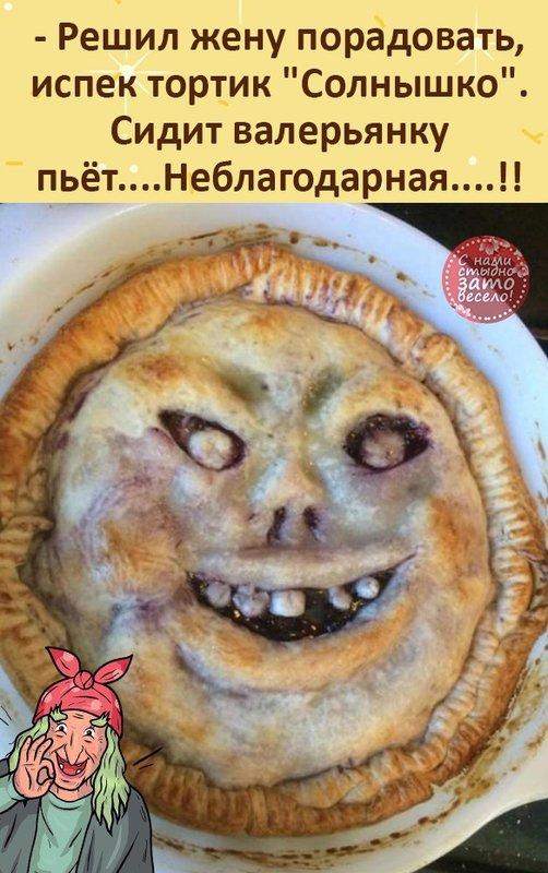 http://forumimage.ru/uploads/20210716/16264783355220885.jpg