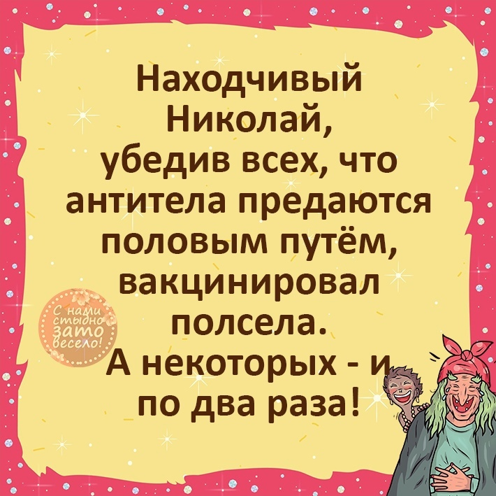 http://forumimage.ru/uploads/20210716/162647833596721477.jpg